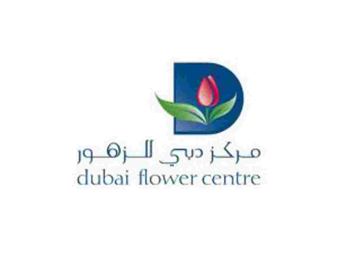 Dubai International Airport Flower Centre